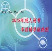2017年深圳成人高考录取分