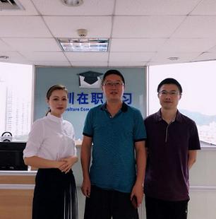 湘潭大学继续教育领导莅临