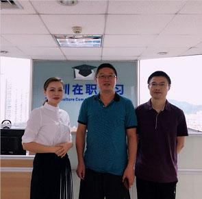 湘潭大学继续教育学院领