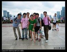 2008年深圳再学网远程教育