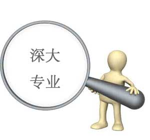 2016年深圳的大学成人高考