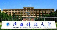 陕西科技大学电气与信息
