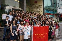 2016年深圳成考班新生开学