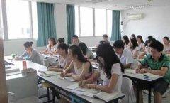 报名深圳成人高考三点常