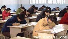 广东成考可以先上学后考
