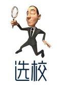 2016年深圳成人高考院校如