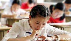 成人高考录取离不开教育