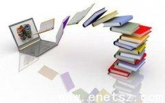 2015年通过网络教育拿文凭