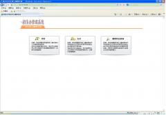 深圳市成人高考缴费的方