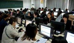 深圳自考会计的夜校有哪些?