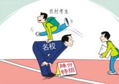 广东成人高考如何实现降