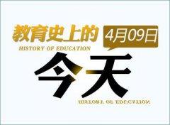 孔子学院成立于2007年4月