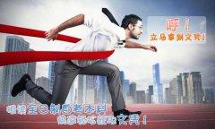 深圳自考全日制本科学制几年