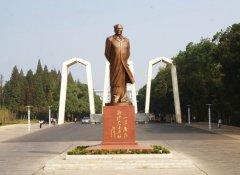 2017年湘潭大学成人高等教