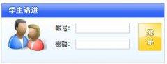 深圳再学网学生登录平台