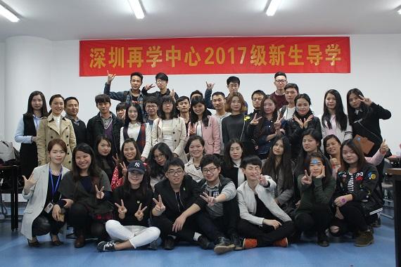 2017年16级成考班部分新生合影