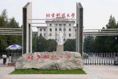 高中学历,深圳成人高考能