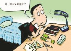 2017年4月深圳自考仅半个月,如何在短时间提高成绩