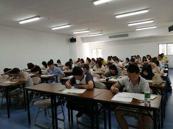 成人高考辅导班模拟考试