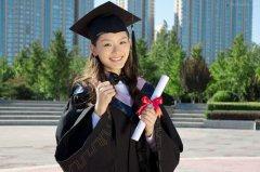 业余大专文凭算大专吗?