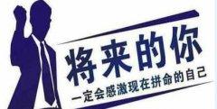 2018年深圳成人高考毕业信