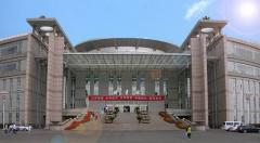 2019年衡阳工业职工大学成
