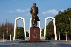 2021年湘潭大学成人高考深圳招生简章