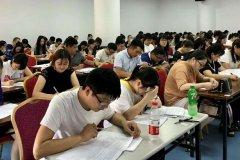 2019年深圳成人高考哪里有