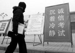 深圳夜大的入学考试科目