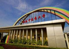 2020年湖南中医药大学成人