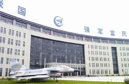 湖南航空工业职工工学院