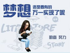 深圳成人自考和成人高考有什么区别,那个更容易毕业