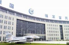 2021年湖南航空工业职工工学院成人高考深圳招生简章