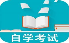 2019年深圳自考4月份自考成绩查询时间及入口