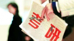 深圳成人高考学历可以考