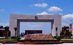 2020年湖南工业大学成人高考深圳地区招生简章