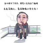 报读深圳网络教育如何顺