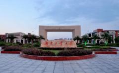 湖南工业大学成人高考深