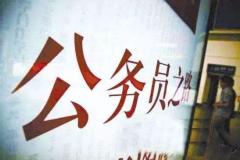 深圳成人本科学历可以参