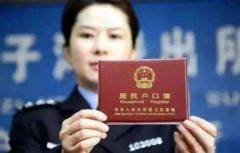 深圳成人高考学历可以积