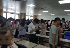 2019年深圳成人高考现场确