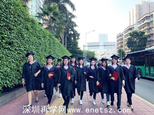 2019年深圳在职学习中心毕业生留影