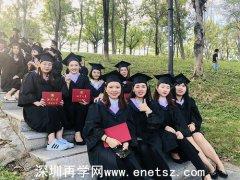 深圳成人高考大专报名有