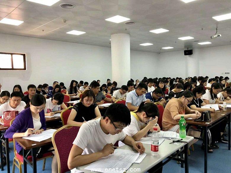 成考期末考试
