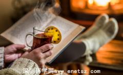 2019年深圳成人高考高起专