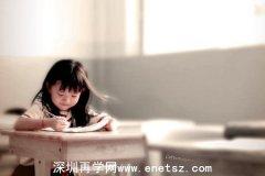 网上报名深圳夜校是如何
