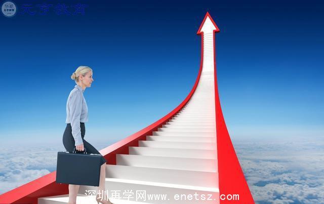 深圳成考需脚踏实地没有快捷途径