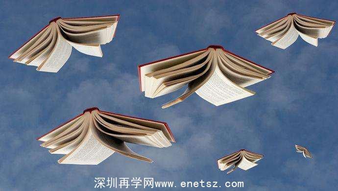 深圳网络教育文凭含金量高受社会认可度高