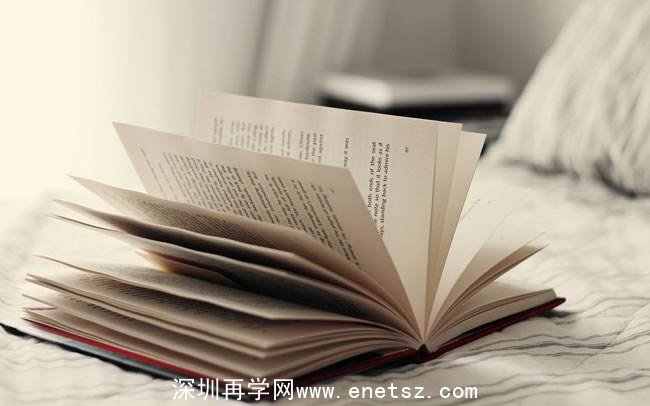 深圳网络教育报考次数一年有几次,如何学习