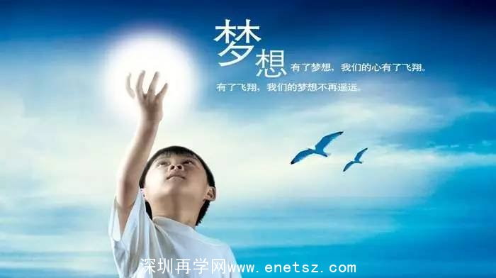 深圳成考毕业证有用吗